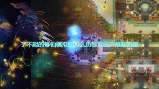 【了不起的修仙模拟器】全修炼资源型历练点介绍