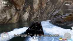 飙酷车神2游戏模式介绍演示视频一览