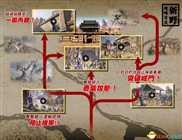 真三国无双8新野城攻击战战术玩法图文攻略