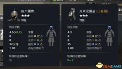 虎豹骑白马义从有什么装备 白马义从线武器防具介绍
