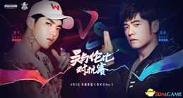 【LOL】6周年明星表演赛 周杰伦战队VS吴亦凡战队
