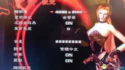 鬼泣HD合集怎么开启4K