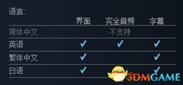 黑蔷薇女武神中文设置方法