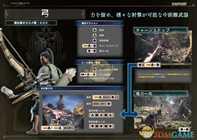 【怪物猎人:世界】PC版键鼠操作建议设置一览