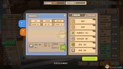 【中国式家长】学习课程提升属性数值解析