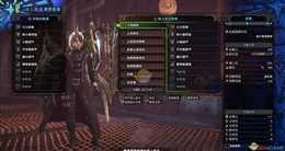 【怪物猎人:世界】PC版铳枪开荒配装攻略