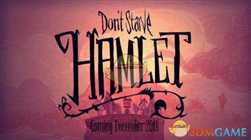 【饥荒】哈姆雷特会有什么新人物?哈姆雷特新增人物猜测