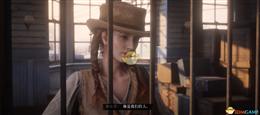 【荒野大镖客2】1.03版本更新内容一览