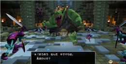 【勇者斗恶龙:建造者2】冰元素应对方法分享