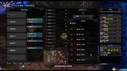 【怪物猎人:世界】5.0斩斧配装攻略