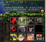 【魔兽争霸3:冰封王座】西方3黑莲版金色魔王技能专属剧情一览