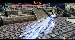 【武林志】墨子剑图纸获得方法分享