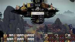 【全面战争:三国】西凉骑兵属性一览