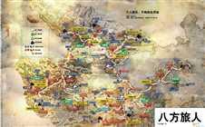 【歧路旅人】全地图中文版一览