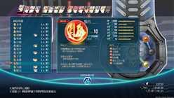 """【英雄传说:闪之轨迹4】核心回路""""骑兵""""获取方式和强度分析"""
