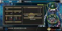 【赤痕:夜之仪式】海妖威沛BOSS战攻略