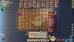 【了不起的修仙模拟器】大吉房要满足哪些条件