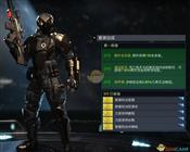 【不义联盟2】死亡射手第一刺客套装属性外观一览