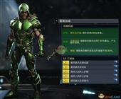 【不义联盟2】绿箭侠杀戮机器套装属性外观一览