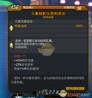 【无主之地3】胜利突击神器还有一个红字效果介绍