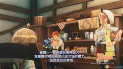 【莱莎的炼金工房】娜匹斯蝶获得方法介绍