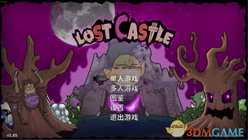 【失落城堡】新手入门教程