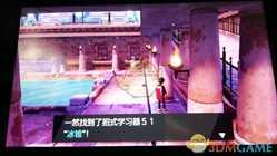 【宝可梦:剑/盾】招式学习器51冰锥位置分享