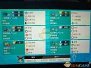 【宝可梦:剑/盾】63粗暴攻击队分享