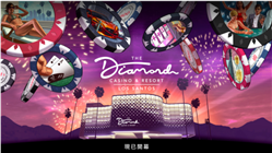 【GTA5】在线模式:名钻赌场豪劫现已推出 奇游加速器开启限免加速