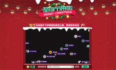 奇游加速器圣诞福利:你的圣诞游戏心愿 奇游帮你实现