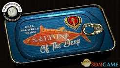 【天外世界】深海金枪鲑块罐头物品描述一览