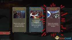 【杀戮尖塔】2.0更新内容一览