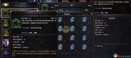 【破坏领主】斑尸90级技能属性详解