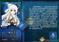 【东方年代记:双姬蓬莱物语】博丽灵梦加点攻略