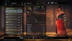 【仁王2】土佐能人套装属性一览