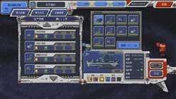 【混沌银河】东银河贸易公司势力简介 传奇指挥官技能属性分享