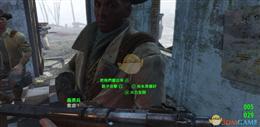 【辐射4】【老旧枪支】成就达成方法