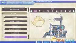 【异度神剑2】空中回廊位置攻略