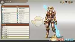 【异度神剑:终极版】修尔克百式遗产外观一览