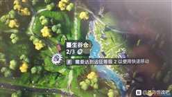 【孤岛惊魂:新曙光】地图资源寻找方法介绍
